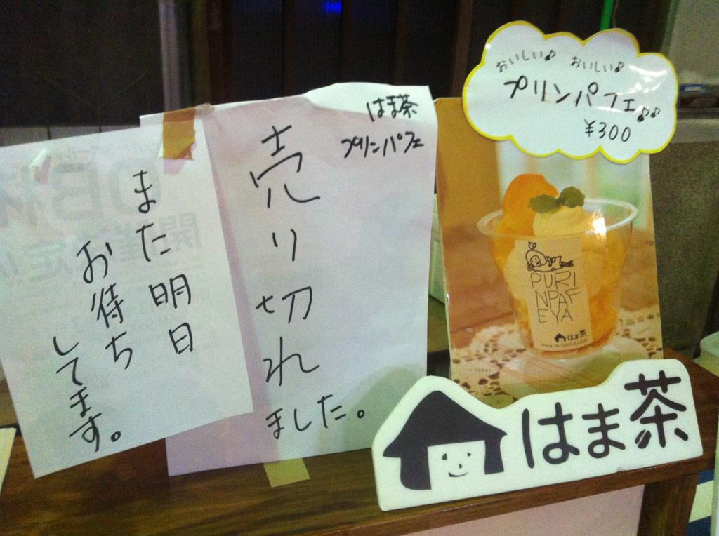 ☆☆ 万灯祭 ☆☆ 2012 ☆☆_d0131137_7293260.jpg