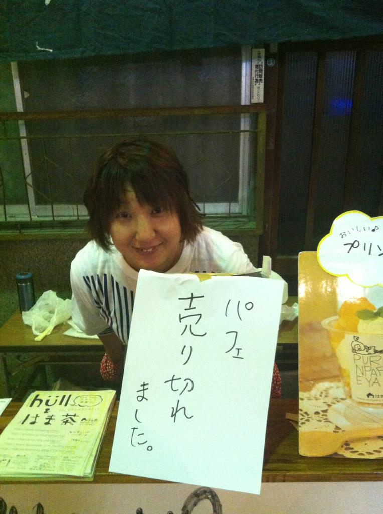 ☆☆ 万灯祭 ☆☆ 2012 ☆☆_d0131137_7371256.jpg
