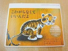 こみやゆうの新刊_f0207652_1147519.jpg