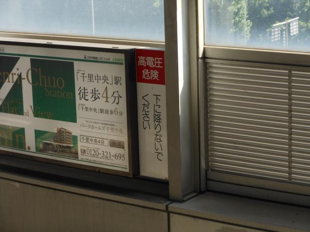 大阪モノレールにて_c0001670_21275170.jpg