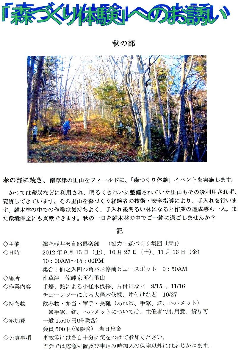 f0104277_1092188.jpg