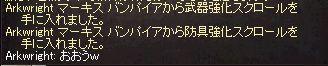 e0175578_1055976.jpg