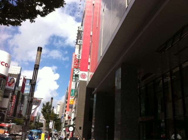 9月17日Todays\'  in 銀座三越!_d0171384_13545015.jpg
