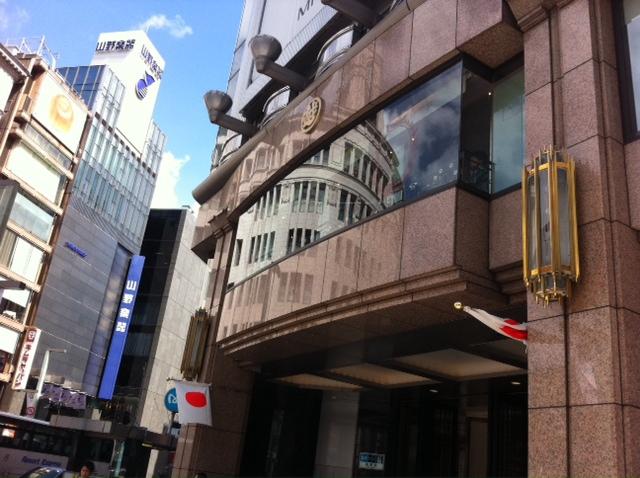 9月17日Todays\'  in 銀座三越!_d0171384_13545065.jpg