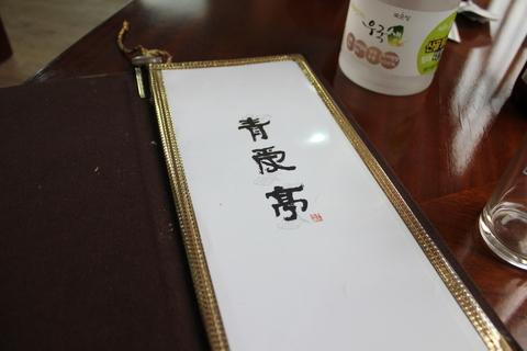 三清洞(サムチョンドン)のムール貝ご飯の韓定食。_a0223786_179310.jpg