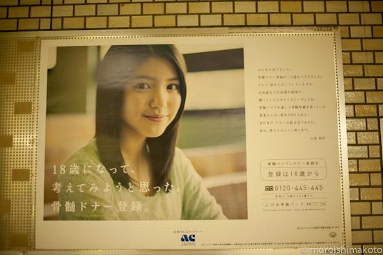 9月12日の東京_b0253991_1055140.jpg