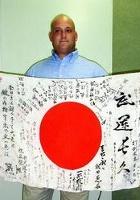 中国で激化してる反日デモについて米国メディアの報道は?_b0007805_8365977.jpg