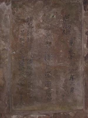 霊巌洞(雲巌禅寺)の「奥の院」_b0228113_18231410.jpg