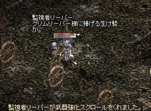 f0101117_2143128.jpg