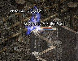 f0101117_21574174.jpg