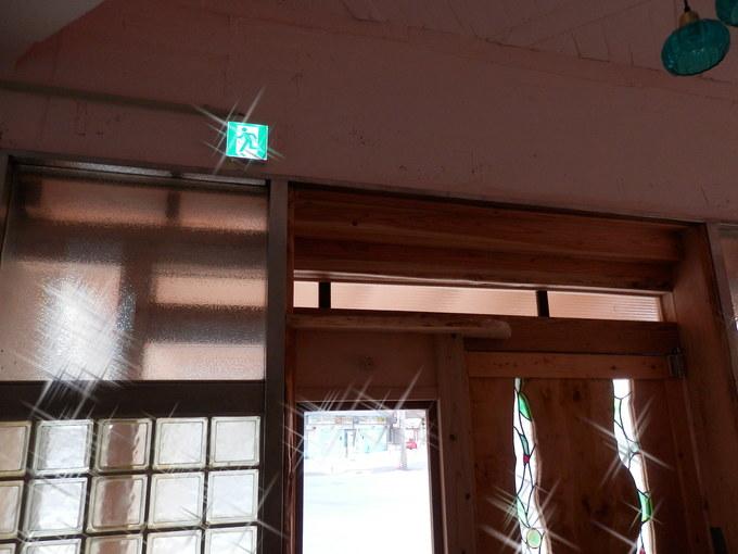 「火災報知器」付きました☆_a0125419_20532012.jpg