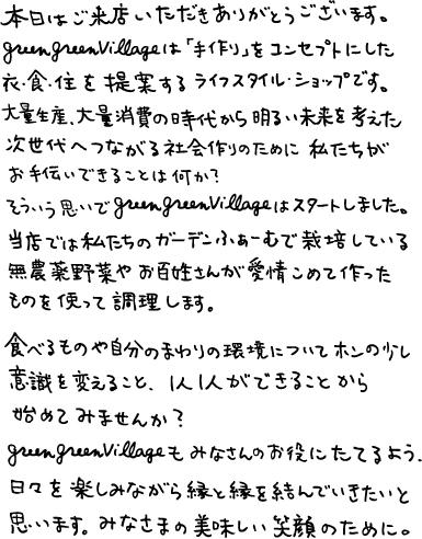 「GRAND OPEN」に~向けて☆_a0125419_924837.jpg