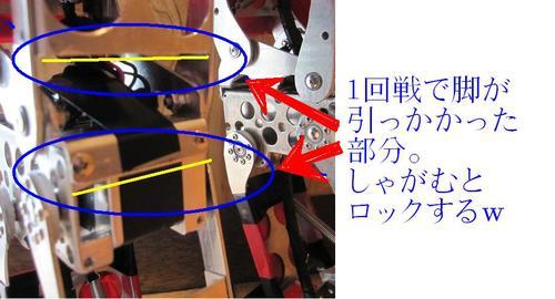 b0129820_2203865.jpg