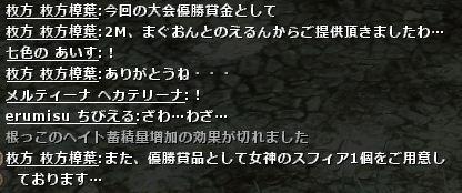 b0236120_18555260.jpg