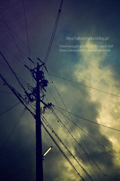 暗雲立ち込める朝空。_f0235723_1913529.jpg