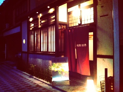 ☆京都☆_c0071924_15323058.jpg