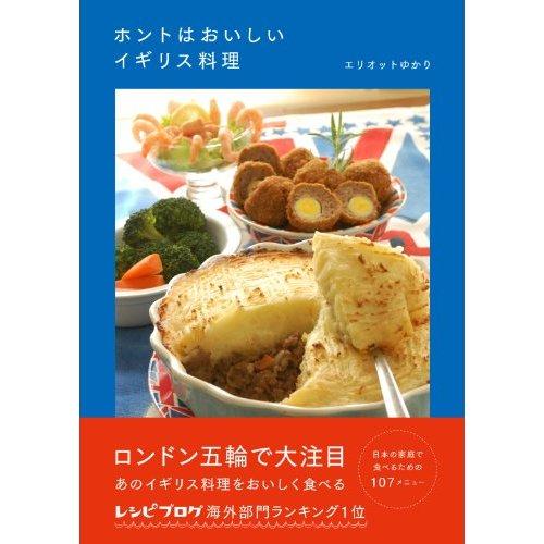 【鶏皮丼】とパブランチ♡_d0104926_5161473.jpg