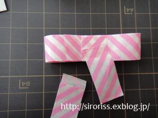 マスキングテープリボンの作り方_d0171830_10594170.jpg