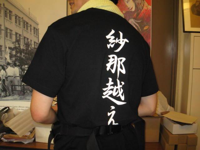 「ふるさと怪談トークライブ in 大阪&神戸 2012」レポート_a0093332_2284899.jpg