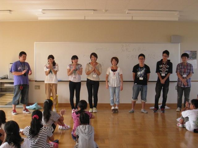 新潟市立赤塚小学校において『あなたのたいせつなものは何ですか?』のWSを行いました。_c0167632_175890.jpg