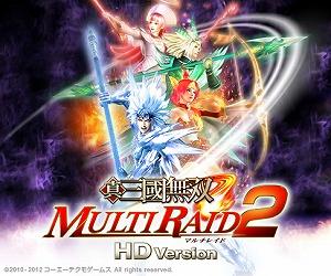 PS3®『真・三國無双 MULTI RAID 2 HD Version』ダウンロード版発売決定_e0025035_1535812.jpg