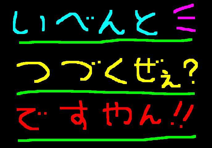 f0056935_202990.jpg