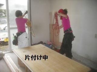 作業初日_f0031037_21301528.jpg
