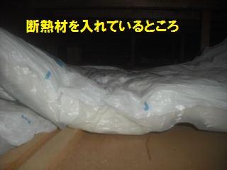 作業初日_f0031037_21312260.jpg
