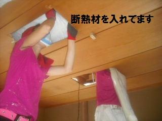 作業初日_f0031037_21313816.jpg