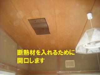 作業初日_f0031037_21321110.jpg