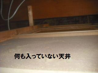作業初日_f0031037_2132562.jpg