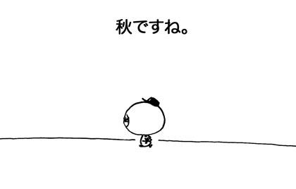 f0105741_1644442.jpg
