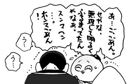 f0105741_16452936.jpg