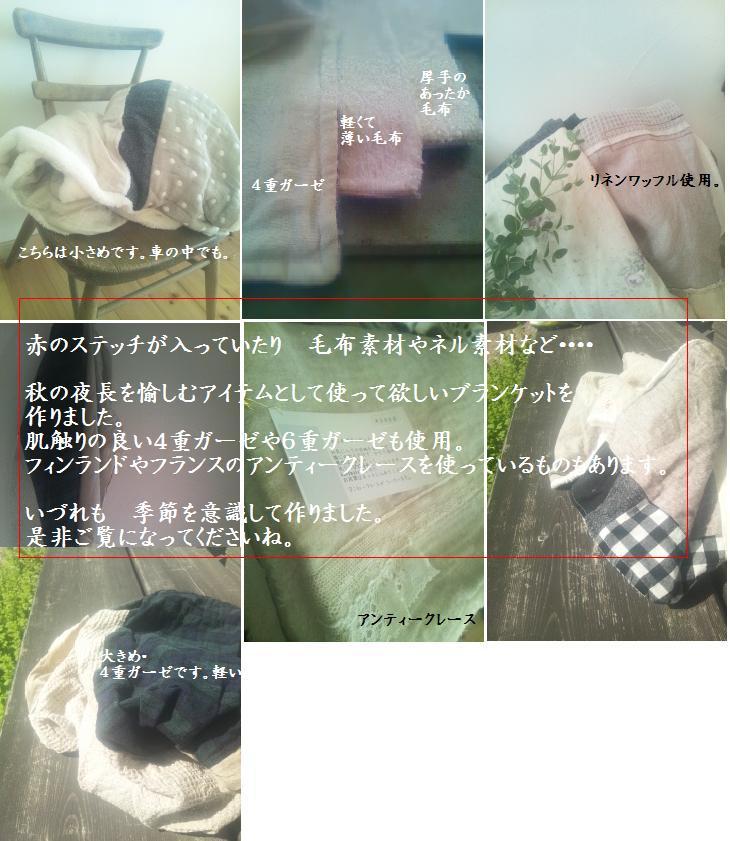 f0238042_14143447.jpg