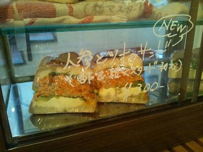 新商品サンドイッチ!!_c0195151_21494724.jpg