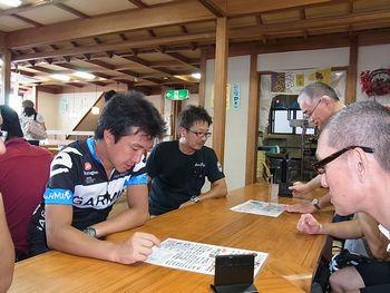 松島サイクリングへ_e0140354_10164295.jpg
