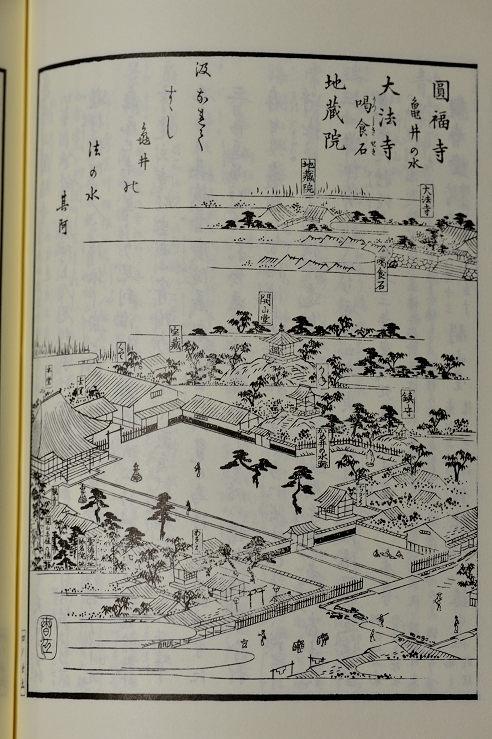金宝山地蔵院(きんぽうざんじぞういん)_e0170058_16233366.jpg