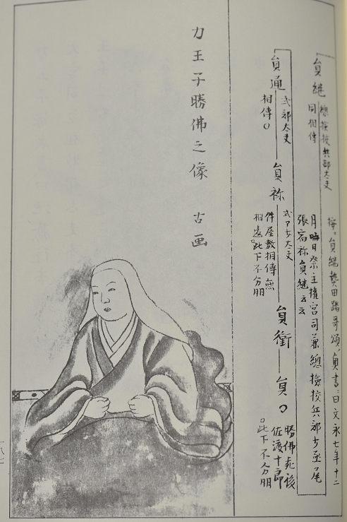 金宝山地蔵院(きんぽうざんじぞういん)_e0170058_1626545.jpg