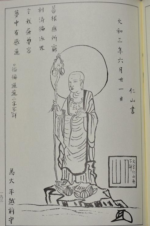 金宝山地蔵院(きんぽうざんじぞういん)_e0170058_16271518.jpg