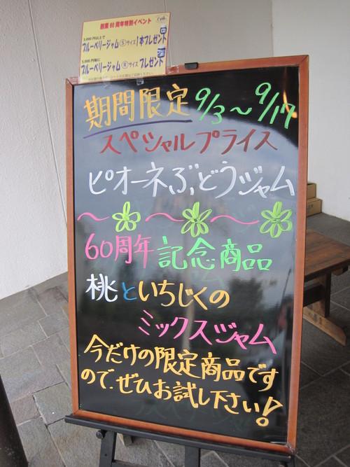 沢屋 のバタークリーム☆ スイートコーン/マロン_f0236260_2358122.jpg