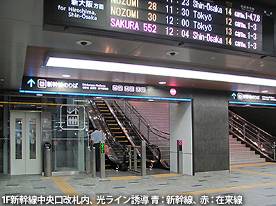 博多レポート7 新幹線博多駅_c0167961_17444555.jpg