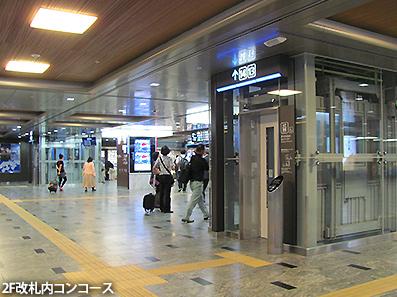 博多レポート7 新幹線博多駅_c0167961_17451415.jpg