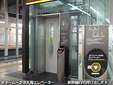 博多レポート7 新幹線博多駅_c0167961_17462275.jpg