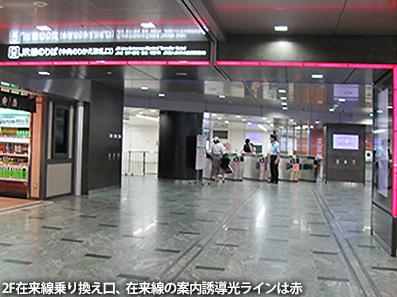 博多レポート7 新幹線博多駅_c0167961_1746423.jpg