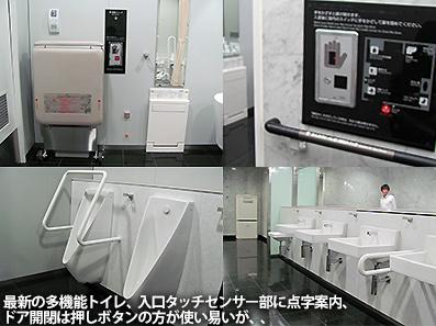 博多レポート7 新幹線博多駅_c0167961_1747138.jpg