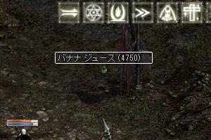 b0048563_1884681.jpg