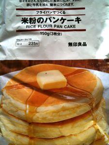 米粉のパンケーキ_a0155167_90579.jpg