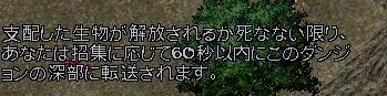 d0097169_23165166.jpg