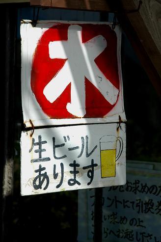 f0049074_20111140.jpg