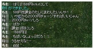 c0037277_13183119.jpg